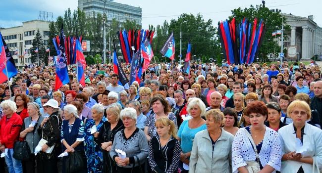 Изчистилища «Миротворца»: кто выступит на«дне ДНР» вДонецке