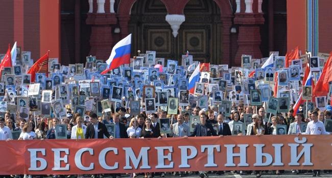 Експерт пояснив, для чого Путіну «Безсмертний полк»