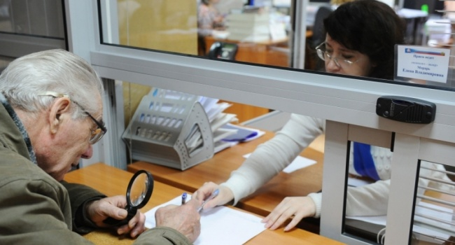 Місія МВФ прибуде до України для погодження пенсійної реформи