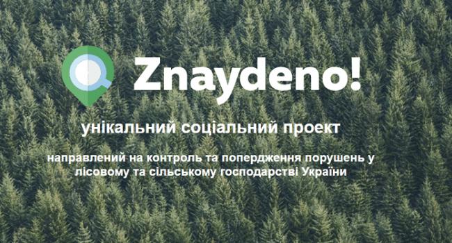 В Україні запрацював унікальний стартап Znaydeno, який моні торить стан лісів