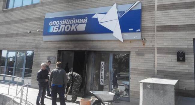 Сазонов: логичным будет закрыть помещения «Оппоблока» по всей стране – из соображений безопасности