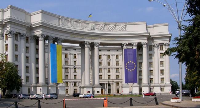 У Києві запропонували Євросоюзу новий формат відносин