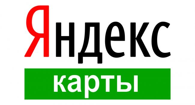 «Спланують наступ без агентури»: вРНБО розповіли про головну загрозу «Яндекс.Мапи»