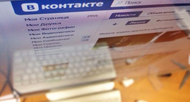 Противникам запрета российских соцсетей уже через год будет стыдно за свои сегодняшние слова, поведение, истерики, – Доник