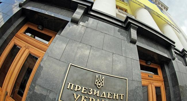 Блогер рассказал, что ждали в администрации президента, чтобы заблокировать соцсети РФ
