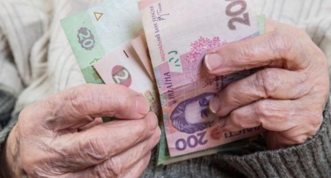 Новий порядок виплати пенсій вУкраїні