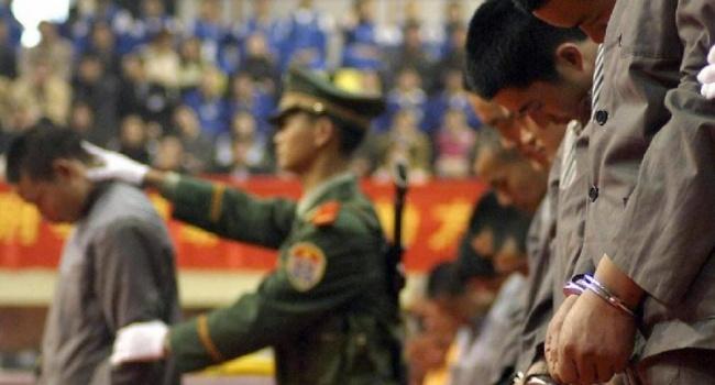 В Китае казнили коммуниста, которому инкриминируют коррупцию на сумму менее 300 тысяч долларов