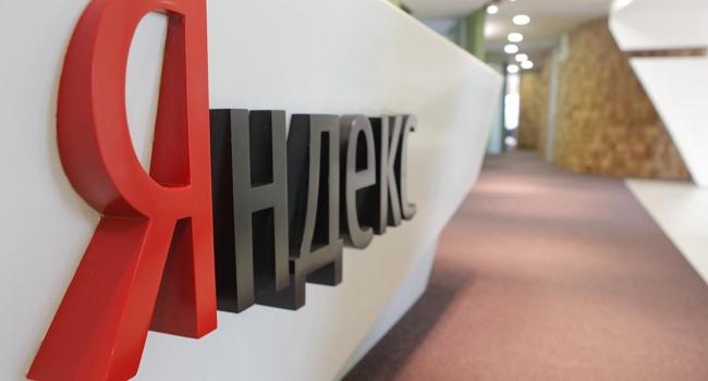 У Яндексі відповіли на звинувачення СБУ
