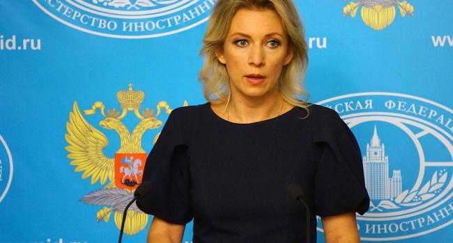Голландцев обвели вокруг пальца: в МИД РФ прокомментировали ратификацию Нидерландами Соглашения об ассоциации Украины с ЕС