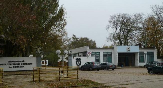ВКерчи сотрудники «Керченского металлургического завода» вышли намитинг