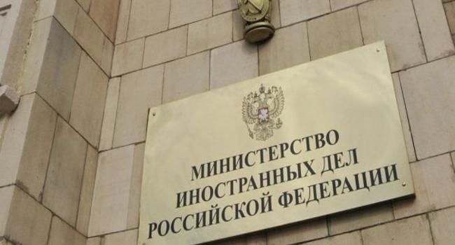 Пономарь: МИД России разразился гневом
