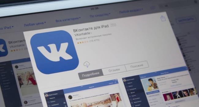 «Воля» заблокувала вСевастополі ВКонтакте, Яндекс і mail.ru— ЗМІ