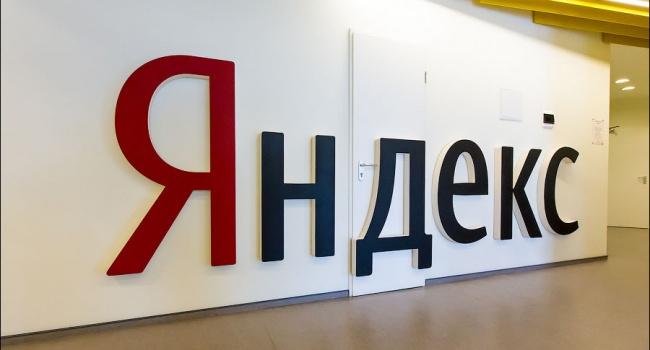 Еще один российский интернет-гигант готовится уйти из Украины