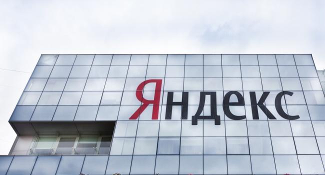 «Яндекс» вслід за«ВКонтакте» закриє офіси вУкраїні