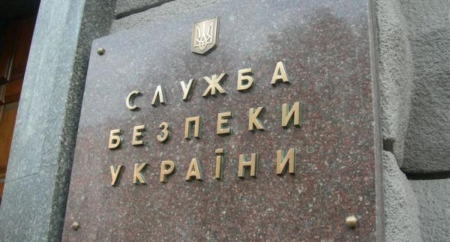 Украинские журналисты получили угрозы от СБУ из-за громкого расследования