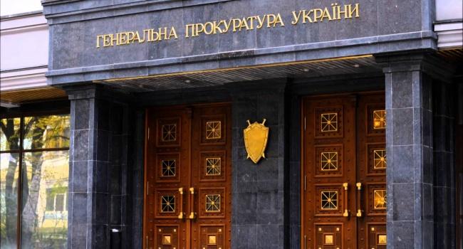 В ГПУ будуть займатися махінаціями «Батьківщини», про які повідомляли ЗМІ