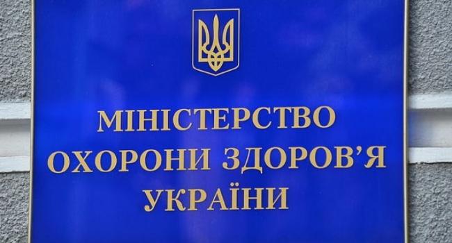 У МОЗ просять українців розповісти про жахи медичної системи