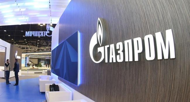 У «Газпромі» стверджують, що Стокгольмський арбітраж не скасував «бери або плати»