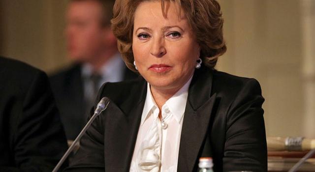 У Держдумі РФ назвали трибунал по МН17 намаганням втрутитися у внутрішні справи Росії