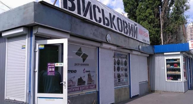 УКиєві розпродають крадену форму Збройних сил України