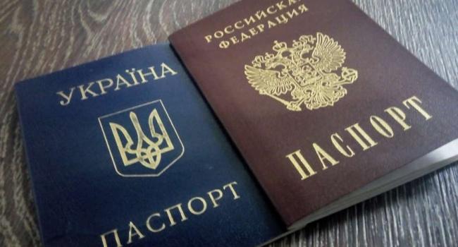 Журналист: Россия может первой ввести визовый режим с Украиной