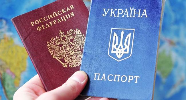 МИД Украины определился по визовому режиму с Россией