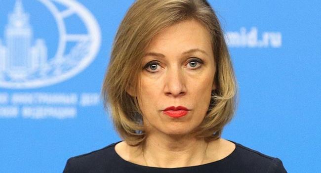 Захарова: США поведали опричинах смерти Чуркина его семье