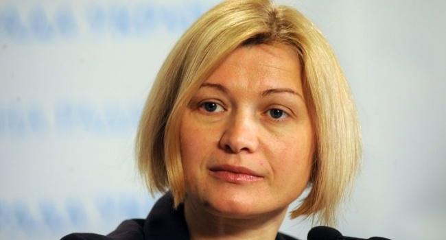 Геращенко назвала головну умову візового режиму з Росією