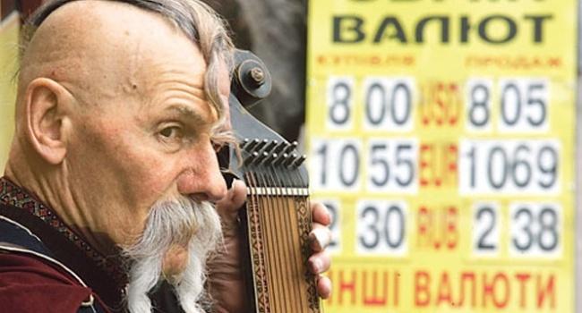 Политолог: украинские оппозиционеры вместо реформ предлагают вернуться в 2013 год и обменять безвиз на доллар по 8