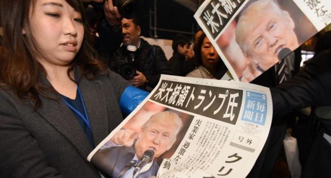 Международные полосы японских газет «взорвала» тема: «Трамп, Трамп, Трамп, русский скандал, Иванка, Меланья, русский скандал»