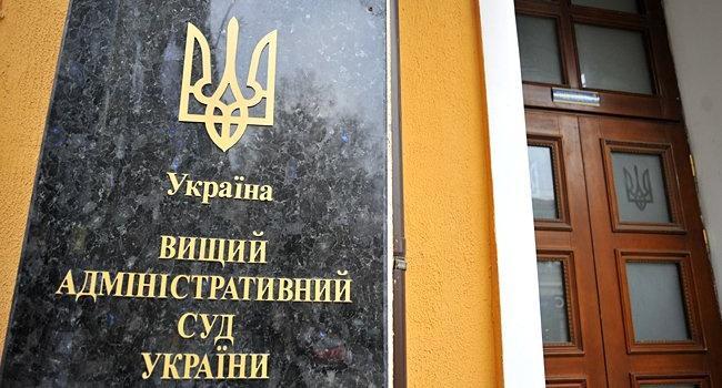 ВАСУ нескасував указ Порошенка про заборону російських соцмереж