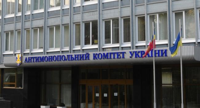 Суд вирішив стягнути з«Газтранзиту» додержбюджету 80 млн грн