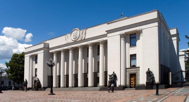 У Верховній Раді незабаром можуть розглянути законопроект про завершення АТО