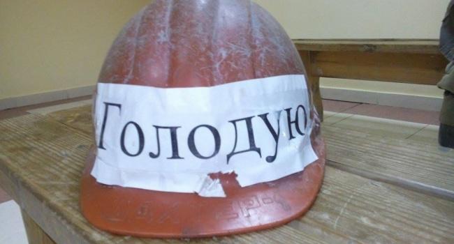 Геращенко: а ті, хто голодує на Банковій, хоча б там за собою сміття приберуть?