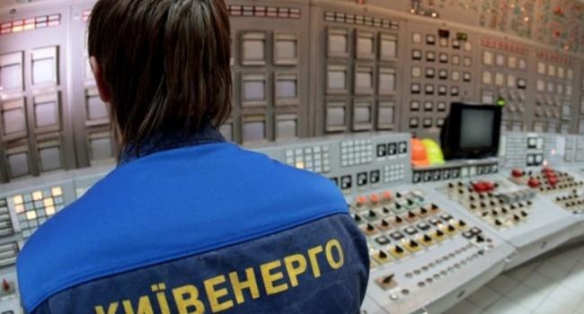 «Київенерго» ще протягом року буде керувати столичними тепломережами
