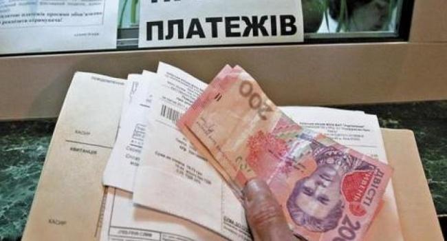 Киевлянам придется платить за коммуналку по новым тарифам уже с августа