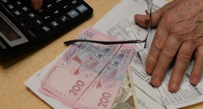 Скоро средства на субсидии в Украине закончатся