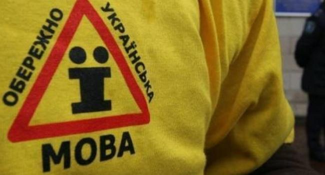 Украинцы массово подают иски в суд на организации, отказавшиеся обслуживать их на украинском языке