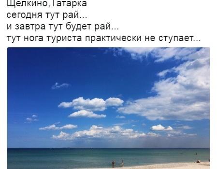 «А в Крыму уже рай», - пользователи посмеялись над «наплывом» туристов