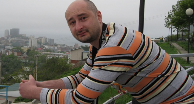 Бабченко: Режим Путина может разве что рухнуть и обернуться огромными жертвами