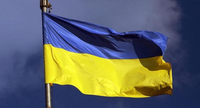 Украина 2-ой год подряд обогнала Российскую Федерацию поуровню социального прогресса