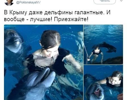Поклонская придумала новую «завлекуху» в Крым для российских туристов