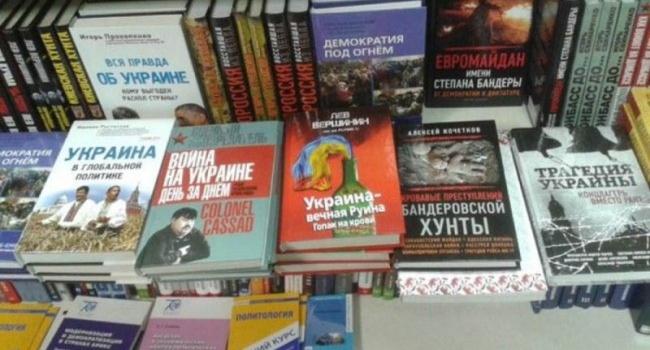 Казанський: антисемітизм на Хрещатику