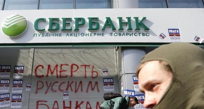 НБУ: Громадянин Білорусі Прокопеня має намір купити українську «дочку» російського «Сбербанка»
