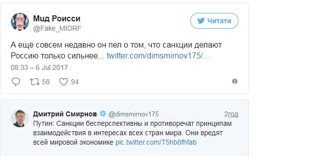 Путин назвал западные санкции «бесперспективными»