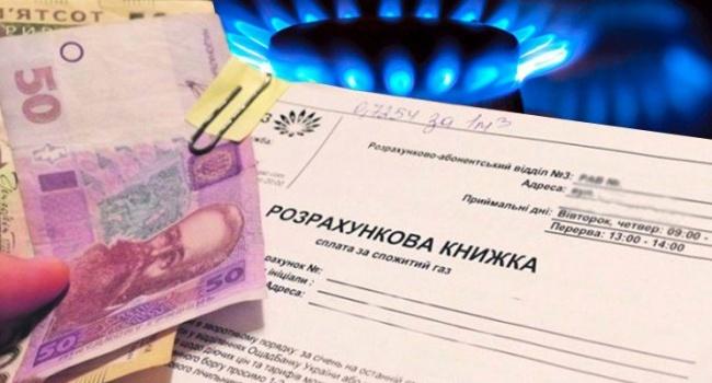 Задолженность украинцев закоммуналку рекордно растет