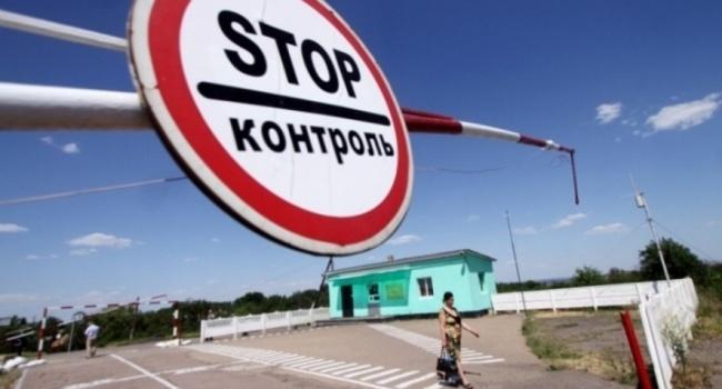 Сім'я росіян попросила статус біженців вУкраїні