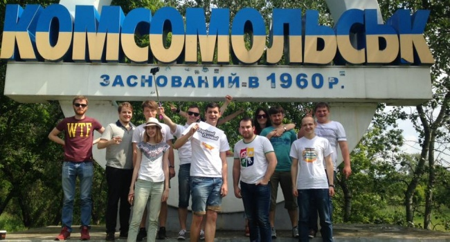 ВГоришних Плавнях хотят восстановить коммунистическую символику навъезде вгород