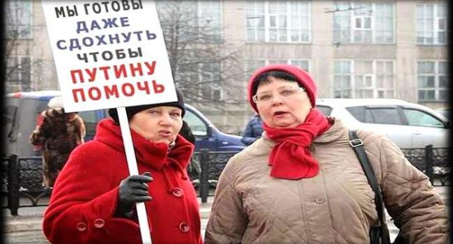 Журналист: Украине стоит подумать о введении телесных наказаний в виде публичной порки за «ватничество», «запутинство» и «любовь к России»