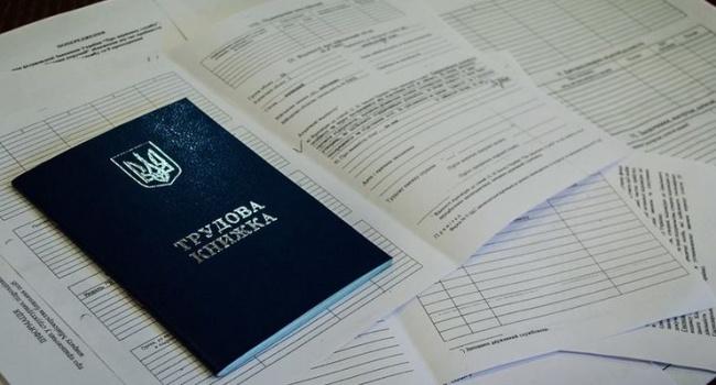 Рева: почти 7 миллионов трудоспособных украинцев не платят пенсионные взносы